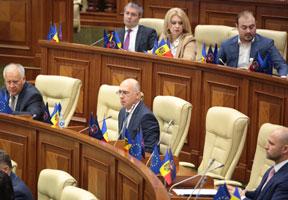 Парламент расследует попытку переворота со стороны демпартии