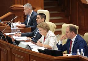 Парламент отверг инициативу дпм о создании комиссии по расследованию внешнего финансирования партий