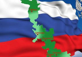 Россия упускает время и Приднестровье
