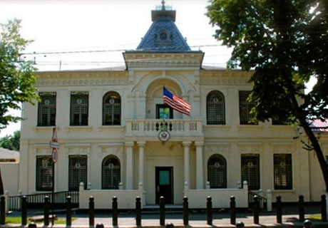 PSRM EXPRESSES REGRET OVER INCIDENT NEAR USA EMBASSY