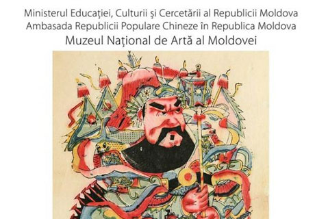 EXHIBITION OF 18-19TH CENTURY CHINESE ART OBJECTS OPENS IN CHISINAU