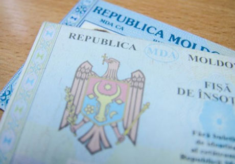 SERVICE AGENCY WILL PROVIDE CITIZENS WITH PROVISIONAL IDENTITY CARDS