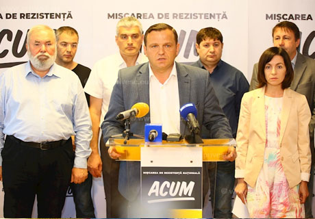 ACUM MOVEMENT DEMANDS ISS DIRECTOR DISMISSAL