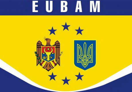 EUBAM URGES MOLDOVA AND UKRAINE TO STRENGTHEN FIGHT AGAINST CIGARETTE SMUGGLING