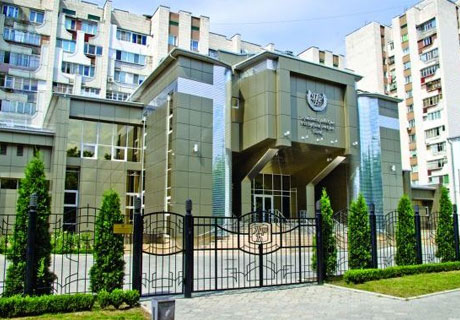 TRANSNISTRIAN CENTRAL BANK DEPRECIATES LOCAL CURRENCY BY 3.3%