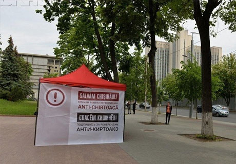 PSRM BEGINS ITS CANVASSING CAMPAIGN FOR CHISINAU MUNICIPAL REFERENDUM