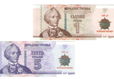 TRANSNISTRIAN CENTRAL BANK DECORATES NEW BANKNOTES WITH SOVIET ORDER