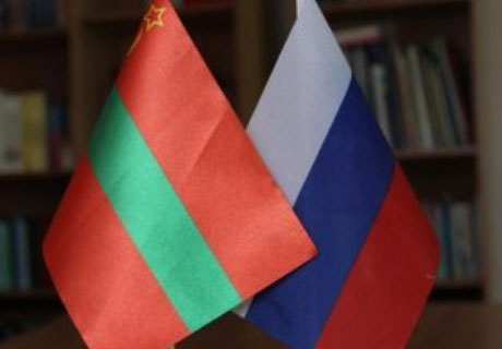 TRANSNISTRIA AGAIN ASKS RUSSIA TO HELP SOLVE PROBLEM OF RELATIONS WITH MOLDOVA
