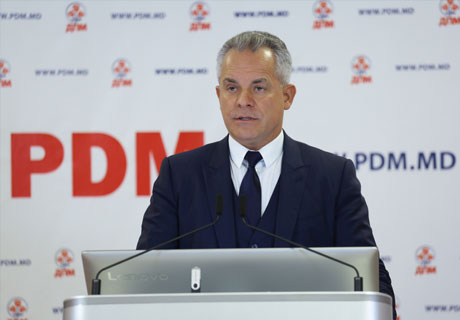 DP WILL INTRODUCE MORATORIUM ON SCHOOL CLOSING – VLAD PLAHOTNIUC