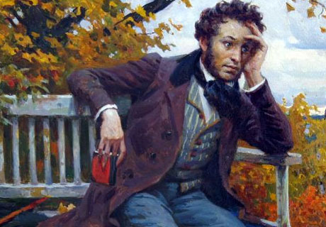 CHISINAU CELEBRATES 200TH ANNIVERSARY OF POET ALEXANDER PUSHKIN