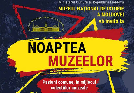 ​MUSEUM NIGHT TO BE HELD IN MOLDOVA ON SATURDAY