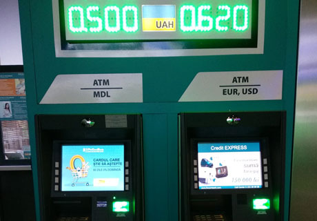 FINCOMBANK WILL USE MULTICURRENCY FOR ITS ATMS: EURO, US DOLLARS AND MDL.