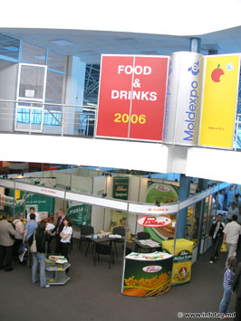 Кадры с Выставки FOOD&DRINKS, FOOD&TECHNOLOGY и  PACKAGING&DEPOT